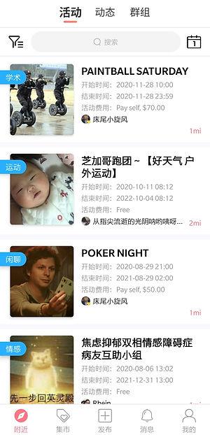 WeChat Image_20201110170958.jpg