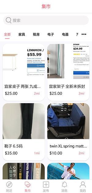 WeChat Image_20201110171004.jpg