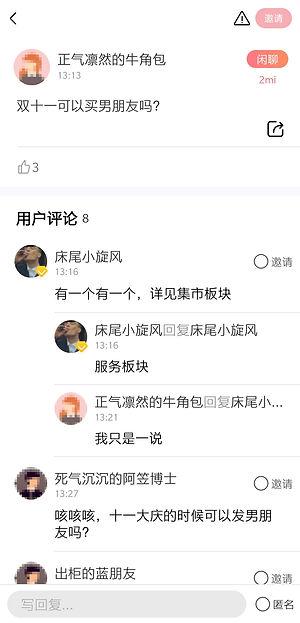 WeChat Image_20201110171008.jpg