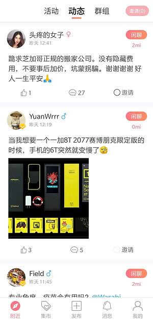 WeChat Image_20201110170955.jpg