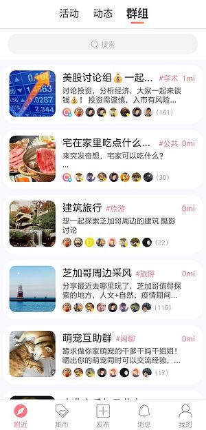 WeChat Image_20201110171001.jpg
