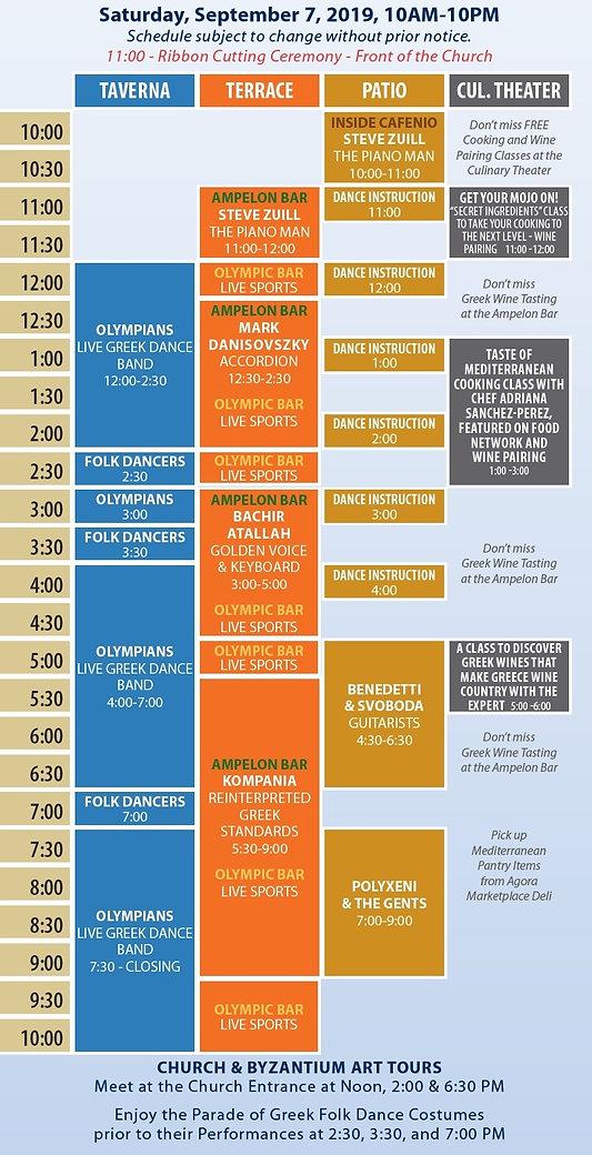 Ent ScheduleSat.jpg