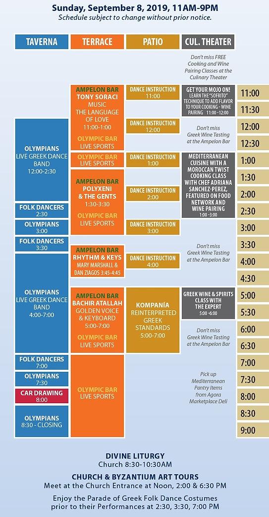 Ent ScheduleSun.jpg