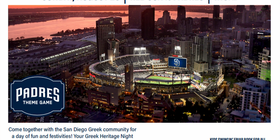 Greek Heritage Night at the Padres