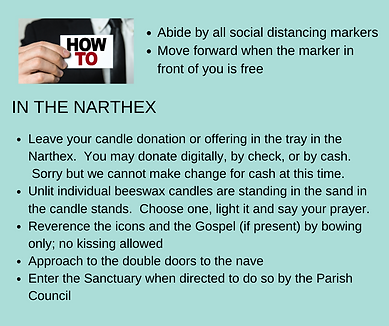 In The Narthex