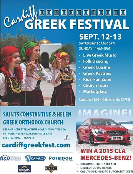 Cardiff Greek Festival, Sept 12-13, 2015 - San Diego Greek
