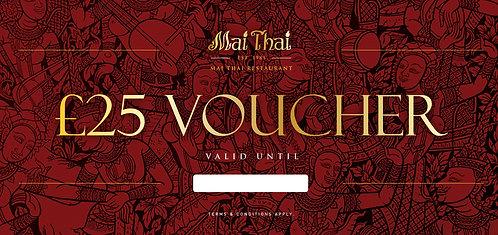 Mai Thai Gift Voucher 25