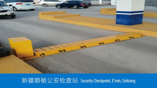 Punto de control de seguridad - Xinjiang