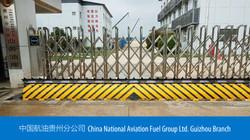 Road blocker - Fuel Group - Guizhou