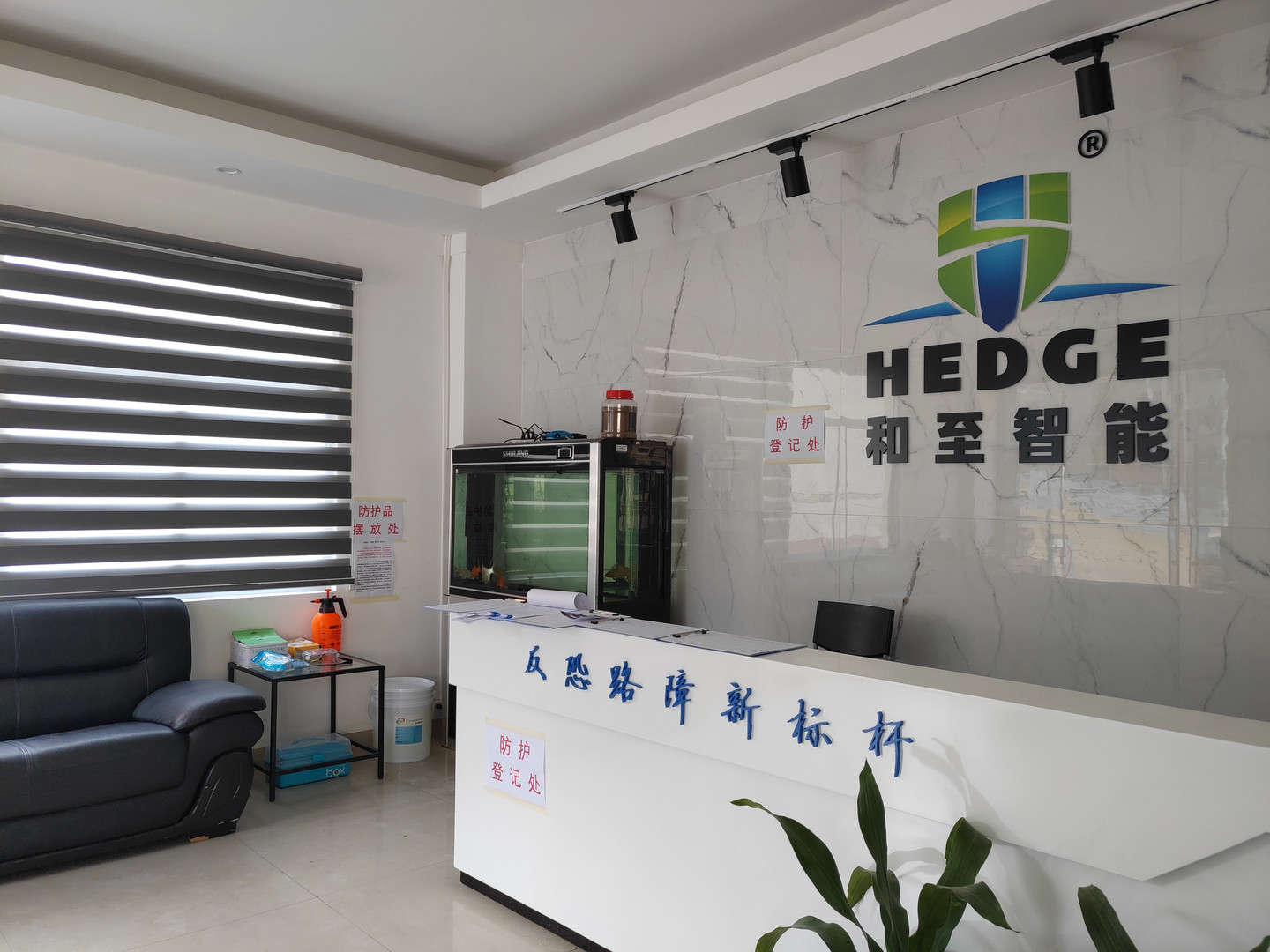 HEDGE Office