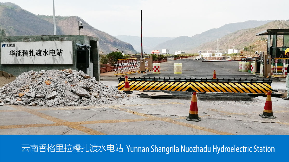 Road blocker - Hydroelectric - Yunnan