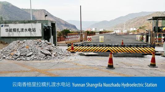 Hidroeléctrica - Yunnan