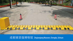 Tyre killer - Museum - Chengdu