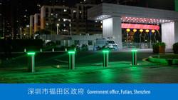 Bollards - Government office - Shenzhen.