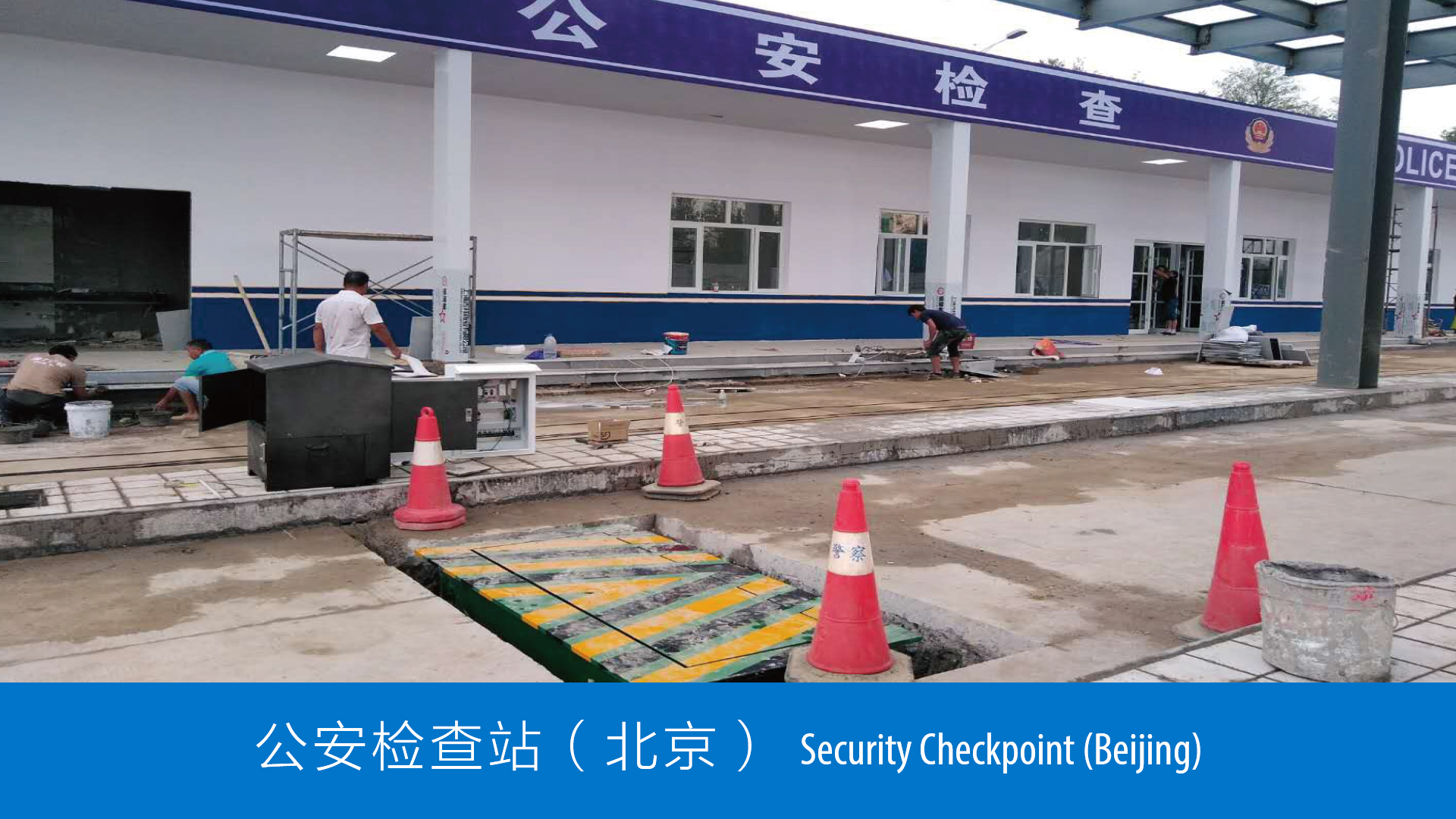 Road blocker - Security Checkpoint - Bei