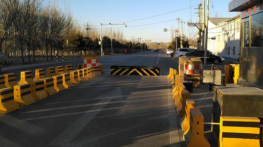 Puesto de control de seguridad-Beijing