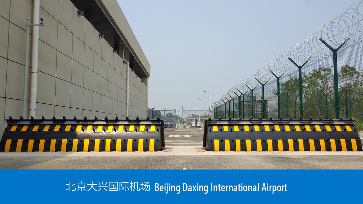 Road blocker - Beijing Daxing Internatio