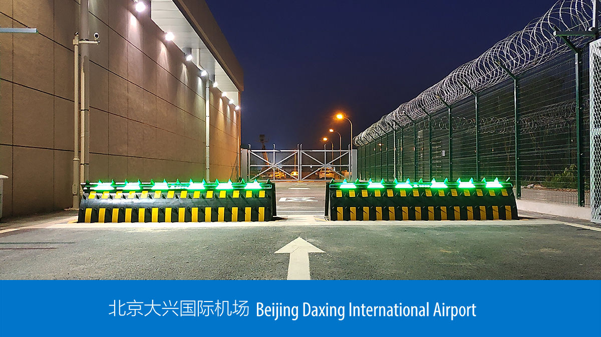 Road blocker - Beijing Daxing Airport