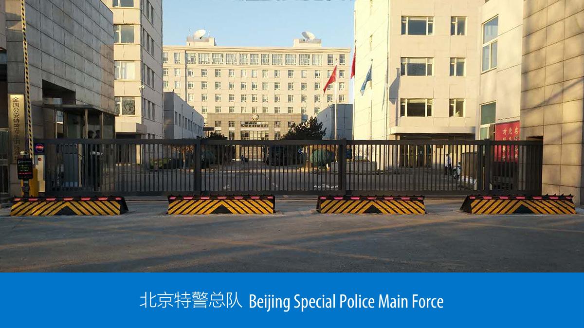 Road blocker - Military - Beijing
