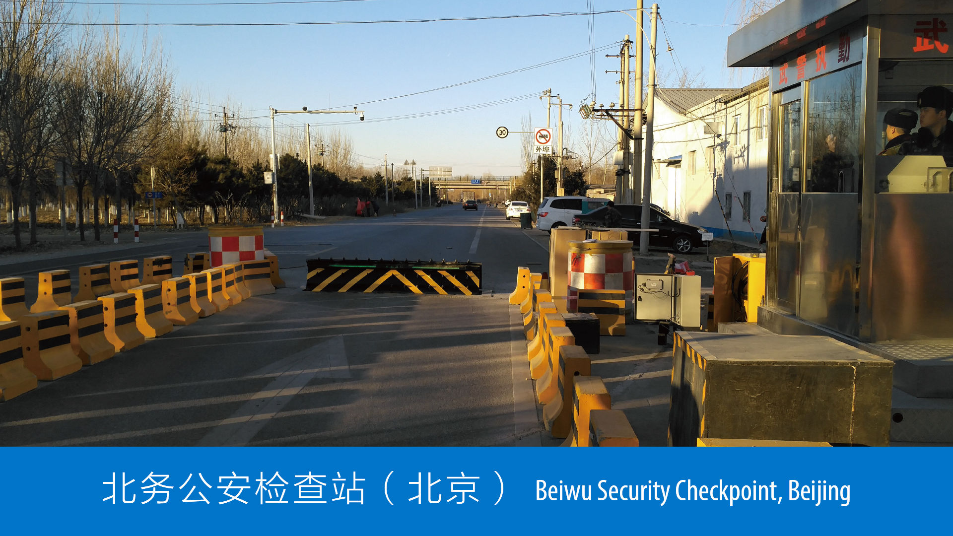 Road blocker - Security Checkpoint