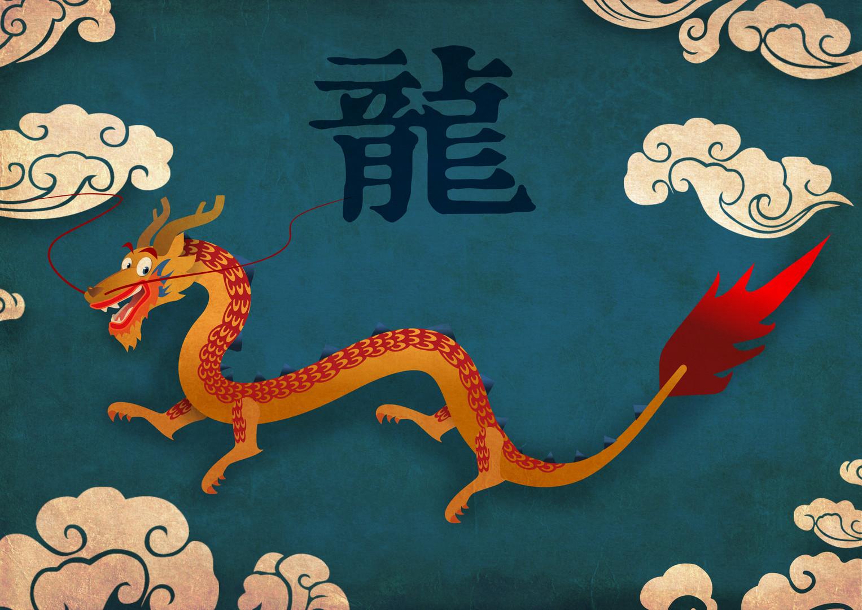 Chinese dragon 3.jpg