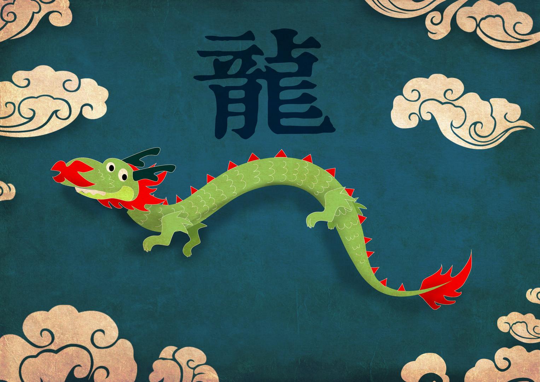 Chinese dragon 5.jpg