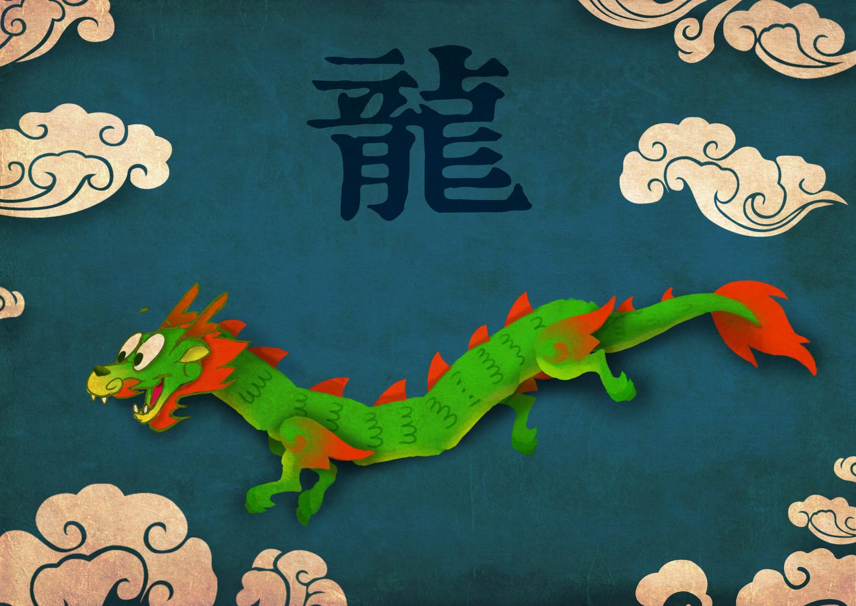 Chinese dragon 4.jpg