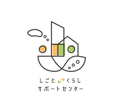 shigotokurashi_logo_high.png