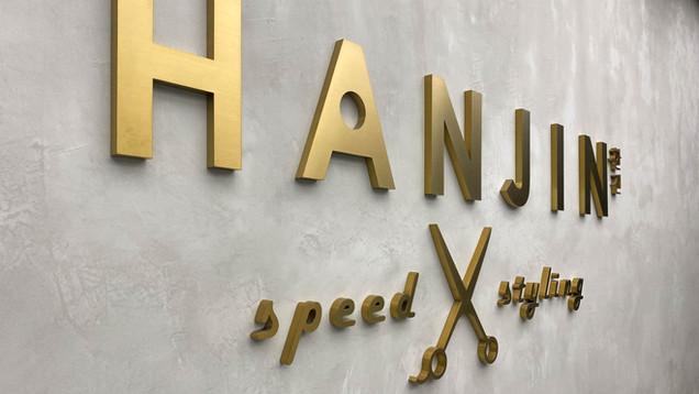 @HanJin