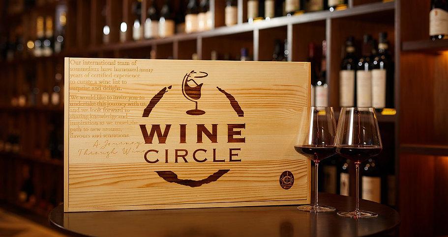 mem-202105-Step-Inside-The-Wine-Circle_01.jpg