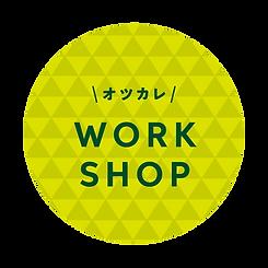 otsukare_oc_5-1.png