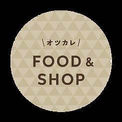 otsukare_oc_5-2.png