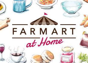 「FARMART at home」 開催!