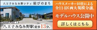 banner_320テ・00_mh_B.jpg