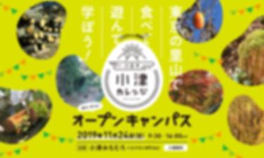 otsukare_oc_kv-1.jpg