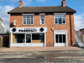 mountsorrel_pharmacy-mountsorrel_front_large.jpg