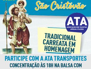 Festa de São Cristóvão será dia 25 de julho, em Arraial d'Ajuda