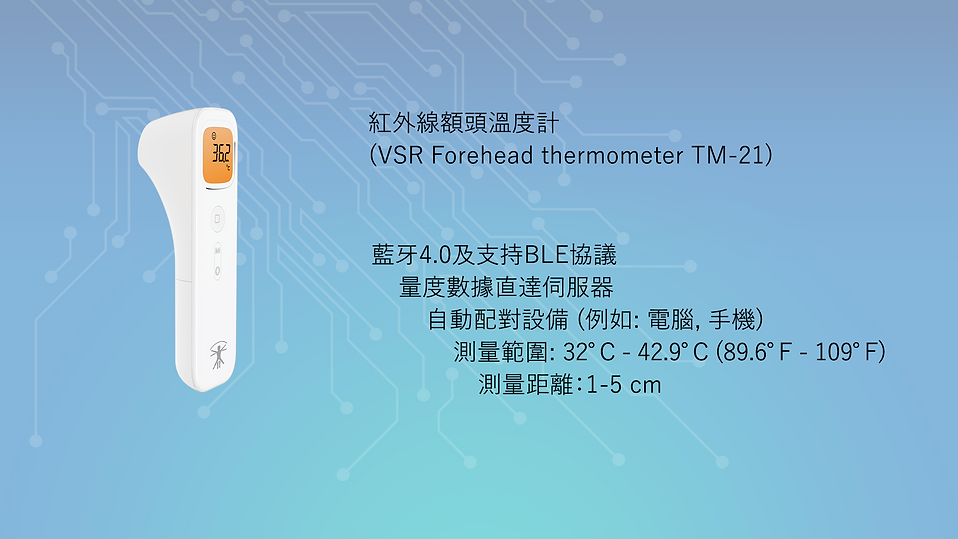 VSR Forehead thermometer 200924A.png