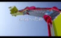 スクリーンショット 2018-12-16 0.08.03.png