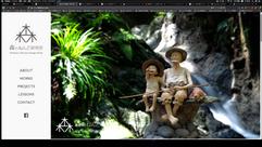 森の粘土研究所 様(奈良県大和郡山市)撮影協力、写真提供