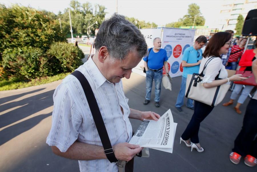 """Газеты """"Живу в Зюзино"""" — по-настоящему независимое городское СМИ"""