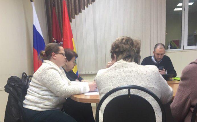 Заседание ТИК Зюзино