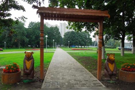 Депутаты Штаба Зюзино требуют отменить застройку парка «Два медведя»