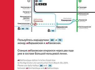 m_kahovskya_close.jpg