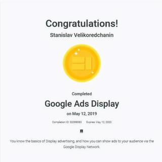 Награда по медийной рекламе Google