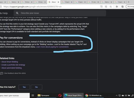 How do I show ads for free?