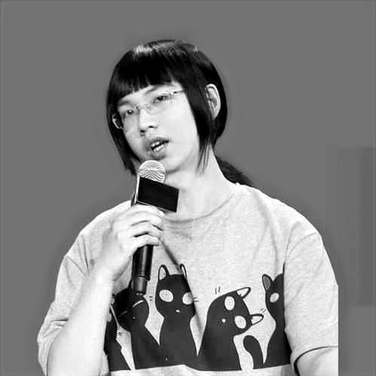 Suji Yan