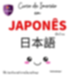 Curso Japonês