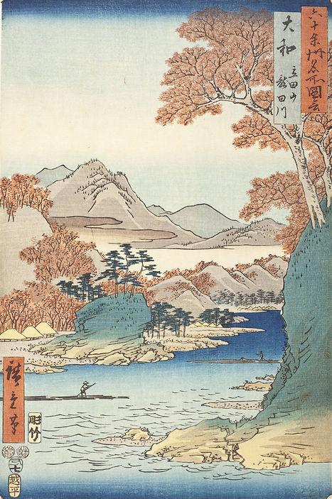 Kinjin art.jpeg