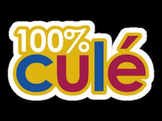 クレ(Culé)って何?バルサファン必見